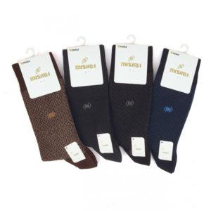 Mısırlı Erkek Bambu Çorap 3 lü